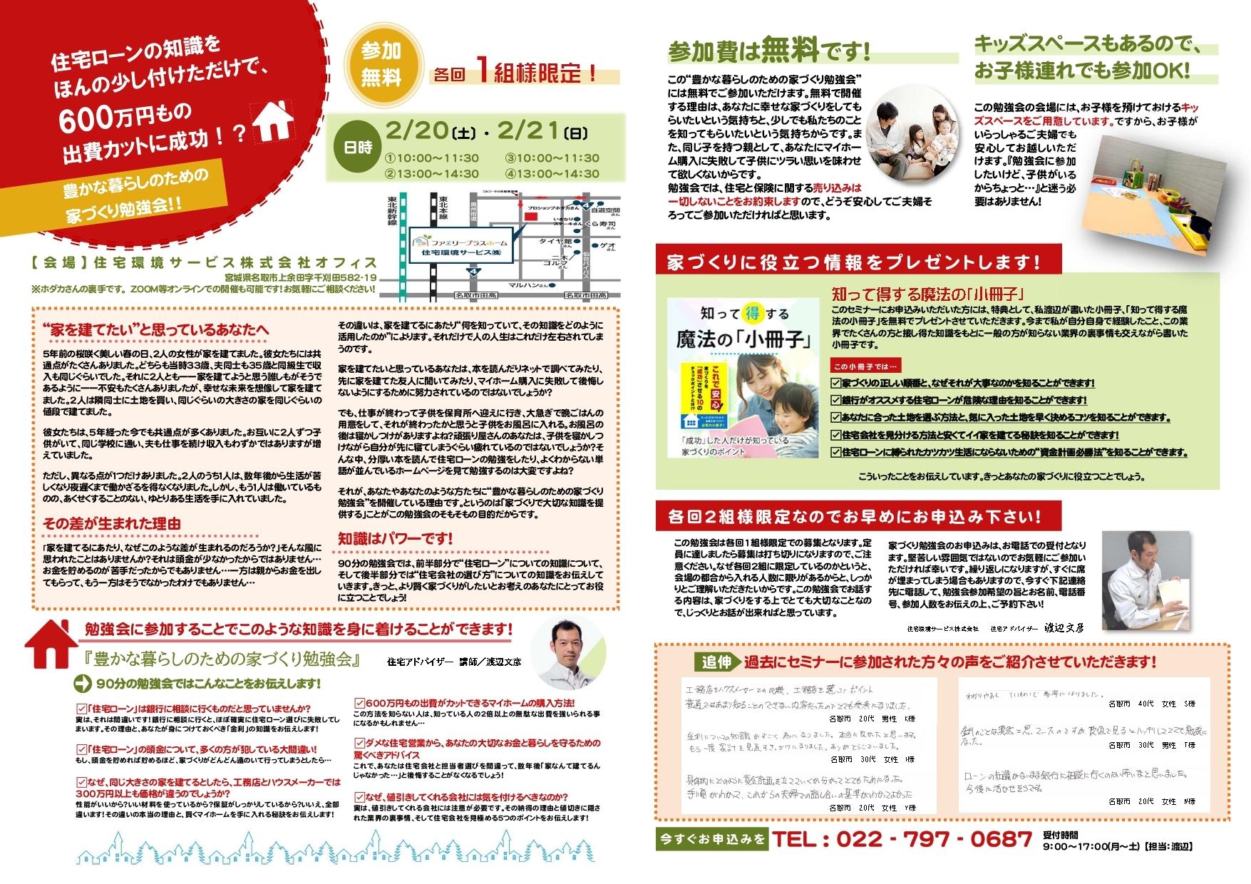 http://www.jutakukankyo-service.jp/6e103f89287b0e4f922901238bad44aeb0a13908.jpg