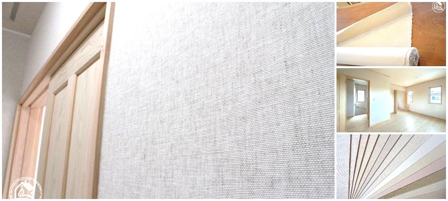 織物クロス.jpg