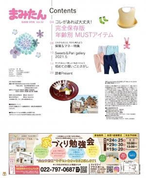 mamitan_210423_52_page-0003.jpg