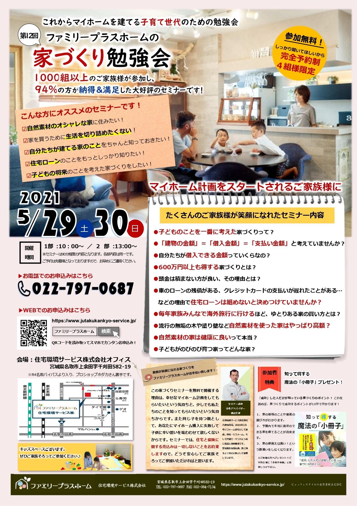 https://www.jutakukankyo-service.jp/b6f74dcd2d831f24b57143f76d3a19597b8c5886.jpg
